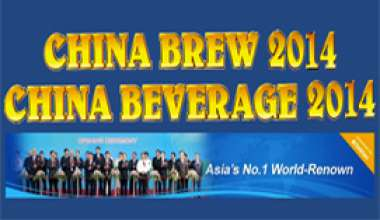 China Brew and Beverage Beijing